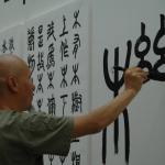 chinesische-schrift