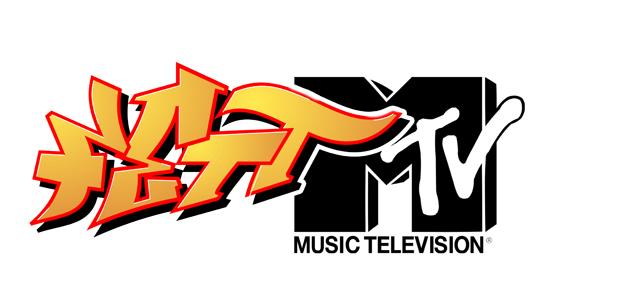 fett-logo2