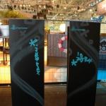 displays-playstation