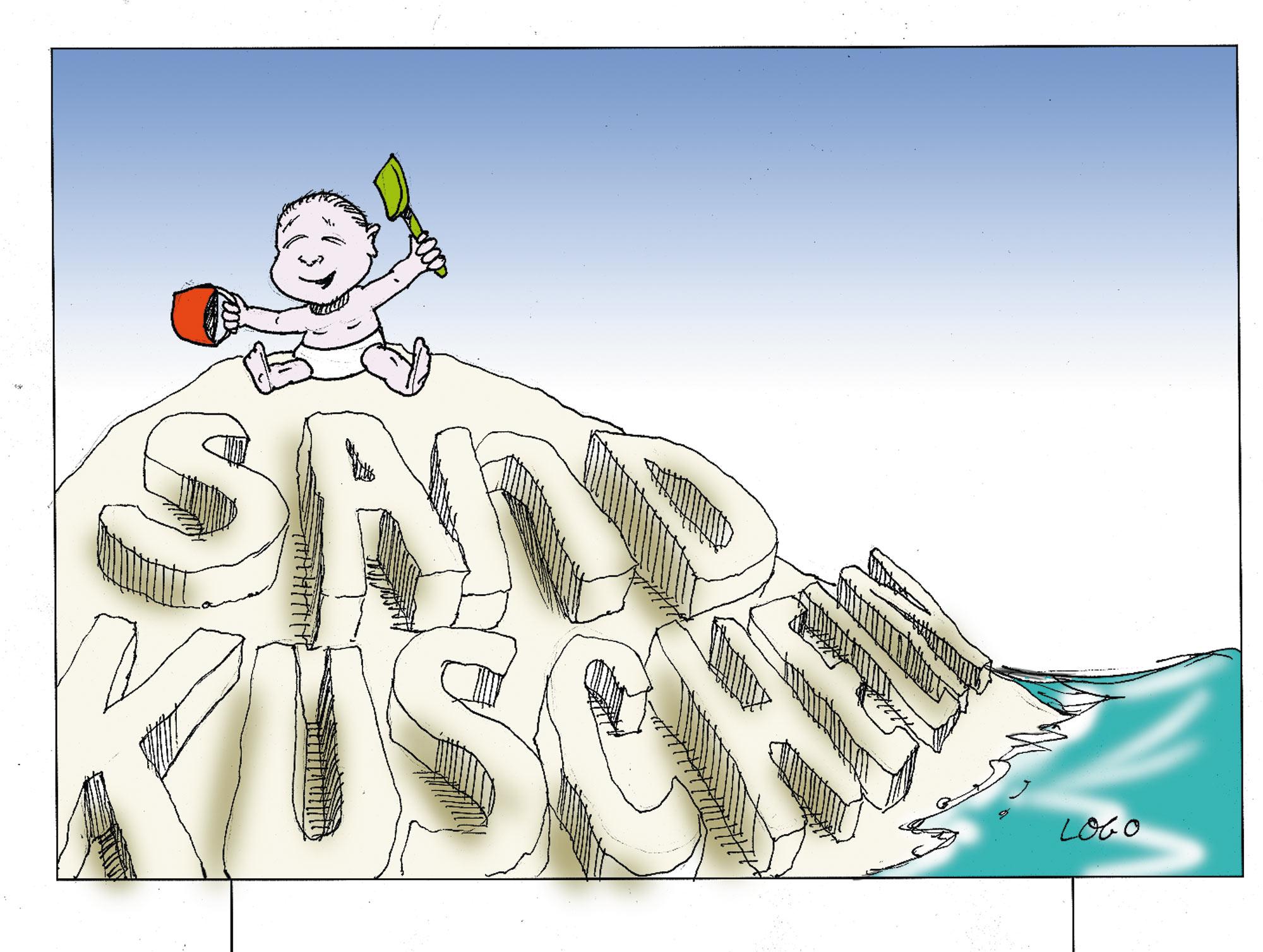 Sandkuscheln 1999 a