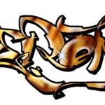 Tigerente