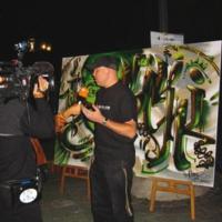 interviev-tv