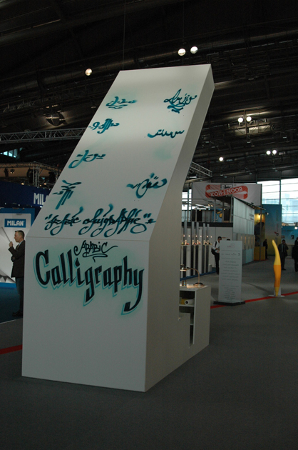 cubearabiccalligraphy09