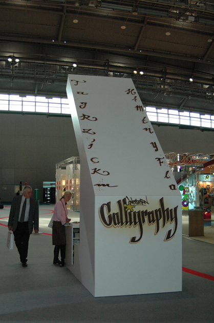 cubewesterncalligraphy09