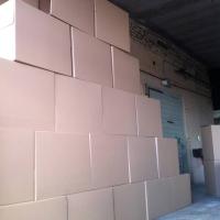 paperwall