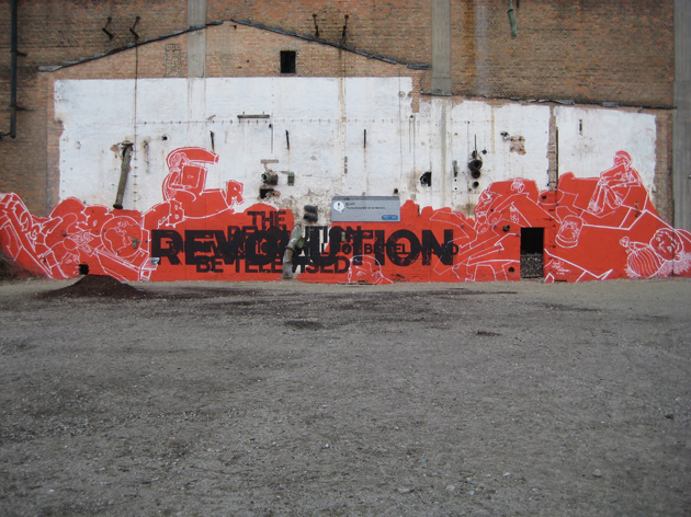 the-revolution-will-not-be