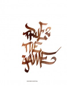 Handlettering True 2 the game, Form Magazine 2014