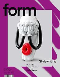 form design magazine 254 cover